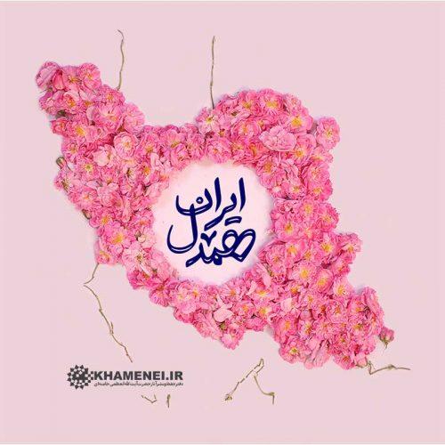 استاپ موشن همسفره - ایران همدل - آراستاپ موشن