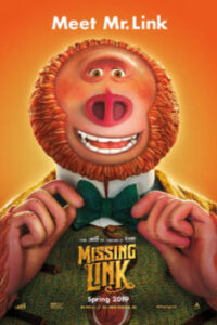 استاپ موشن حلقه گمشده - Missing Link حلقه گمشده، آراستاپ موشن